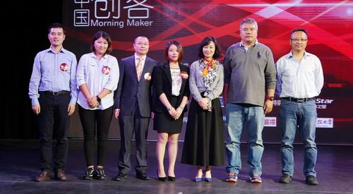 搜狐CHUAGN江湖第四期导师陈昊芝、王钧、韩威与路演创客们合影留念