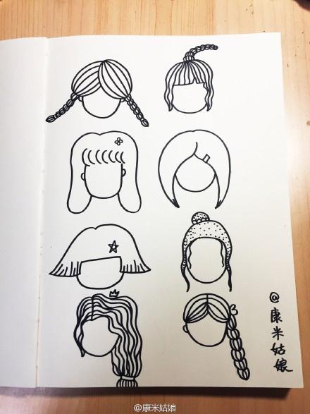 康米手绘#【八个女孩发型简笔画】