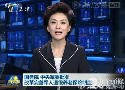 2. 广州长者享居家养老服务