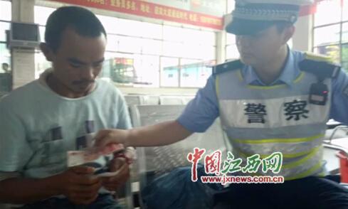 民警给陈德洪买好车票,并给其现金
