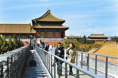 故宫博物院90年院庆 紫禁城城墙首次开放参观