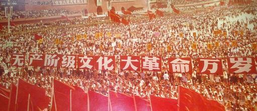 【原创】七绝二首  火红岁月五十年 - 大松先生 - 大松的博客