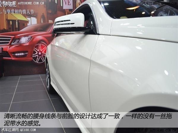 2015款进口奔驰E200 Coupe双门轿跑E260 E