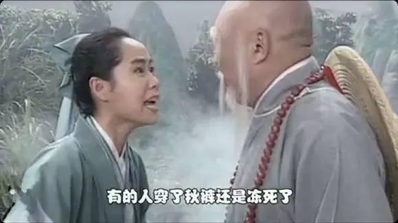 唐僧和法海搞笑视频