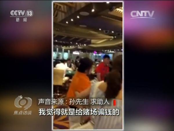 韩国来华拉客出境赌博网被捣毁,13名韩籍赌场经理落网