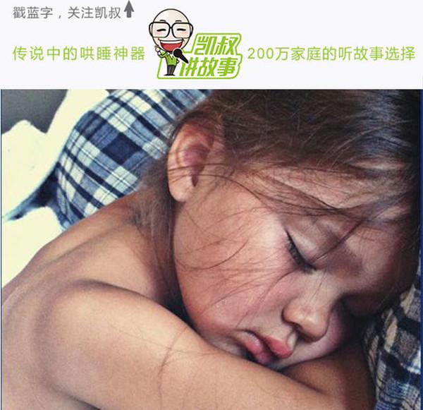 """【宝宝帮】""""不打针、不吃药""""的10种自然疗愈法"""