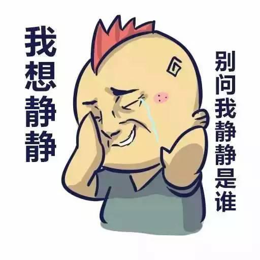 石家庄人结婚的最低配置,上班族哭死!