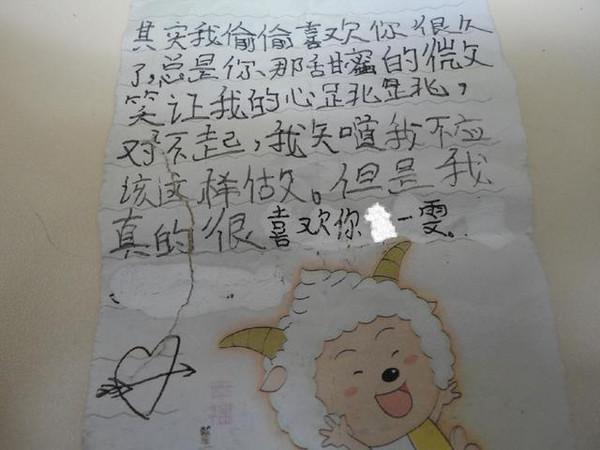 小学生表白情书,感动了多少爸妈,想到自己第一次