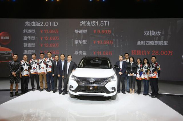混合动力版车型预售价28万元.先不谈价格高低,单就比亚迪宋高清图片