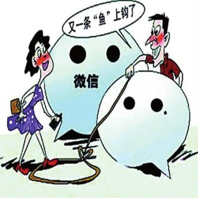 """刘娟是江西人,通过微信""""摇一摇""""结识了安阳男子高某.图片"""