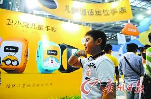 儿童可穿戴产品安全性问题备受关注。
