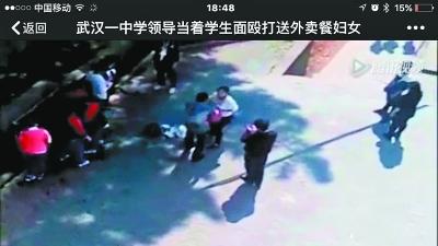 图为双方冲突的视频截图。