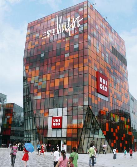 10月14日消息,日本服装零售巨头优衣库的中国门店将逐步接入支付宝。继商超、餐饮等领域后,支付宝正在逐步覆盖服装零售这一典型的线下消费场景。