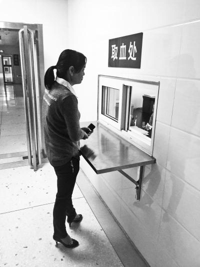 栾川县血库外,病人家属未能拿到做手术所需的血。