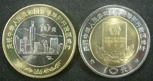 """迎接新纪元主题纪念币:为迎接21世纪的到来,2000年11月18日发行了主题为""""迎接新纪元""""的纪念币。"""