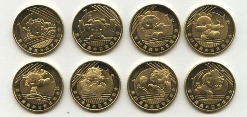 抗战胜利70周年主题纪念币:就是现在正在朋友圈刷屏的这套咯!没抢到的小伙伴不要着急,10月29日还会发行第二批!
