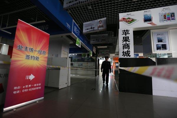 2015年1月15日,北京,中关村e世界内已经非常萧条,部分区域被警戒线隔离。 CFP 图
