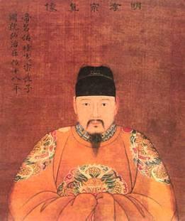 明朝的历代历朝皇帝的名字图片