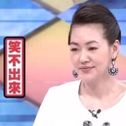 周杰小S黄子韬马景涛818红牌界表情表情包过年回家图朋友STAR图片