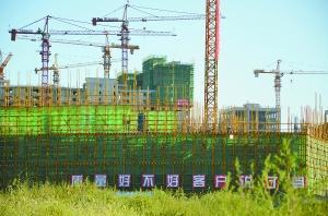 今年,北京市供地計劃完成遲緩。數據顯示,今年前三季度,北京僅完成全年750公頃商品住宅供地計劃的37%。業內人士分析,今年開發商為規避風險,紛紛佈局一線城市,北京市土地供應減少導致房企爭搶,地價高企,北京樓市將形成新一輪供需矛盾,最終結局是房價的上漲。10月,市國土局再次密集掛出多宗土地,北京土地市場再迎來集中供應。