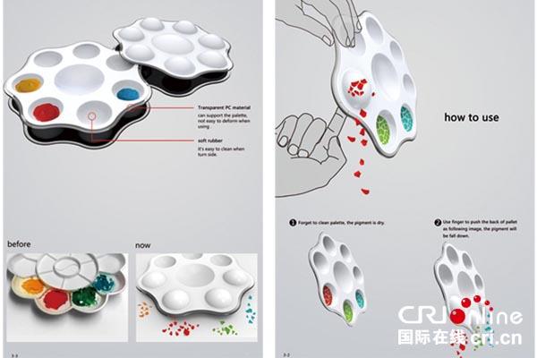 """红点设计概念大奖是国际公认的全球工业设计顶级奖项之一,与德国""""if图片"""