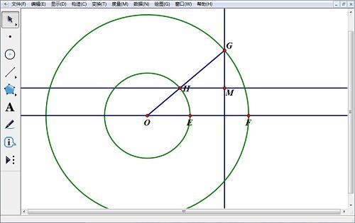 在绘图区域内绘制出两个同心圆