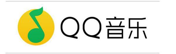 qq音乐会员会员账号2018年02月24日更新 qq音乐vip版 qq音乐会员国外听歌