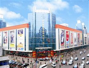 中国十大人气服装批发市场最新排名