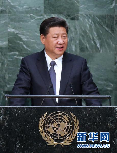 9月26日,国家主席习近平在纽约联合国总部出席联合国发展峰会并发表题为《谋共同永续发展 做合作共赢伙伴》的重要讲话。新华社记者 马占成