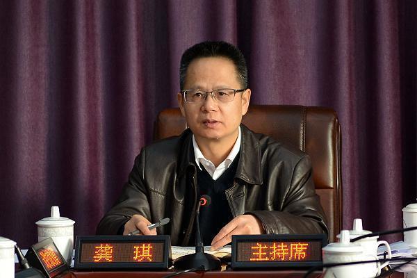 被检举的怀化市沅陵县长龚琪一向在失常上班。
