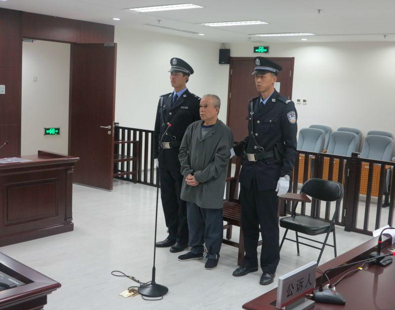 首都机场特大玉器案备课香港初中商运毒被判毒品评比告破笔记方案图片