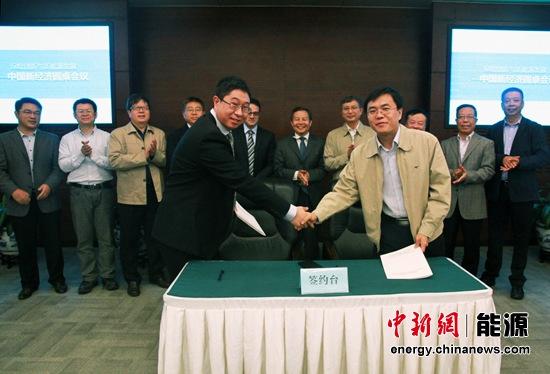 """10月16日,由中关村新华新能源产业研究院主办、电阳国际与人保财险北京分公司特殊风险部联合承办的""""保险创新与新能源发展――中国新经济圆桌会议""""在北京召开。"""