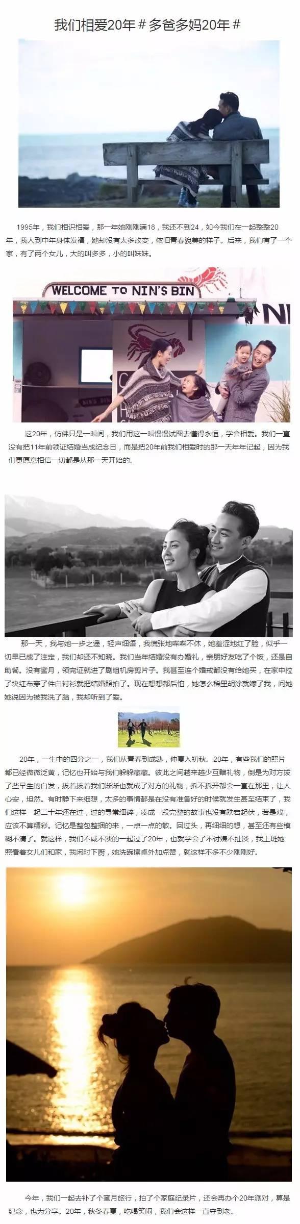 【宝宝帮】黄磊二婚,除了新娘,都变了