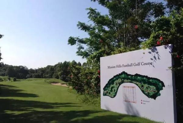 【宝宝帮】中国首个足球高尔夫公众球场正式开放!
