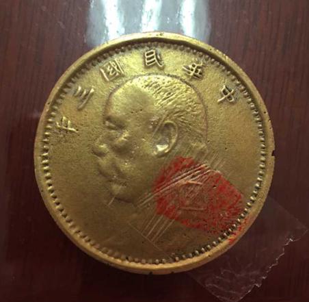 罕见袁大头试机币惊现耀藏国际