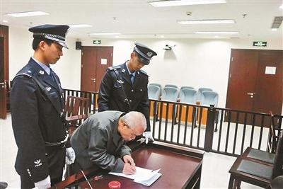 携带24公斤毒品 香港男子被判死刑