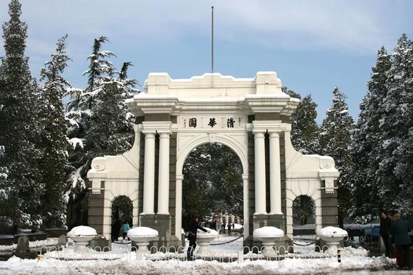 2016年清华大学公共管理学院公共管理专业考研冲刺