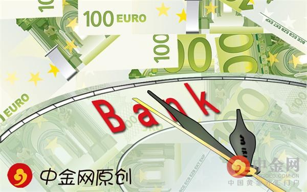 部分经济学家认为,欧洲央行会先从修改购债或量化宽松计划着手,最后才考虑调整更传统的货币工具。