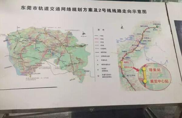 东莞的地铁时代不再看 路线图 了图片