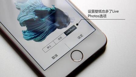 iPhone6s动态锁屏live photo钢铁侠资源包下载(替换教程详解)[多图]图片2