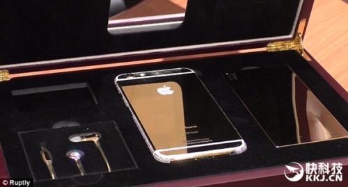 世界上最贵的iPhone