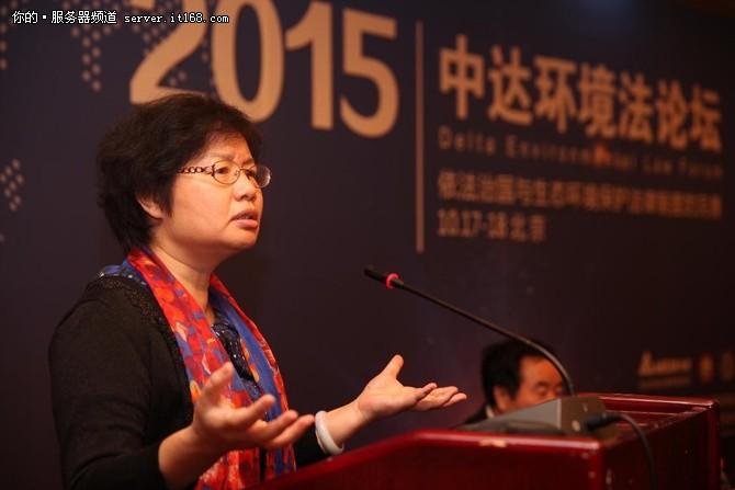 第五届中达环境法论坛在京召开