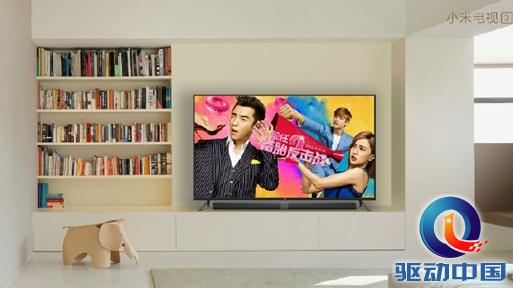 晚报:小米3智能 电视 发布
