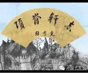 今已亭亭如盖_语文课本中的9段话,直到现在方才读懂