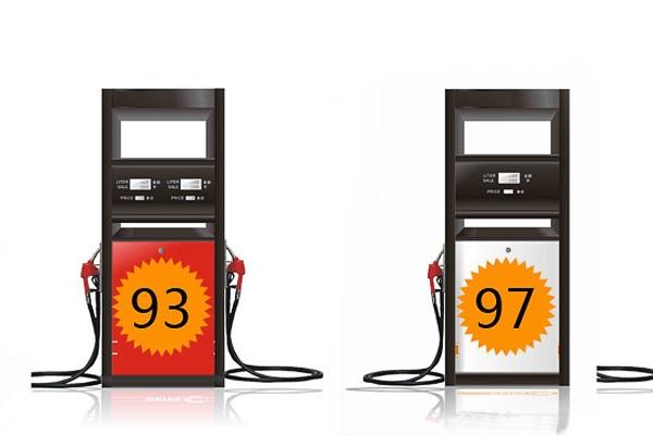 ...93还是加97汽油好 你搞懂了吗