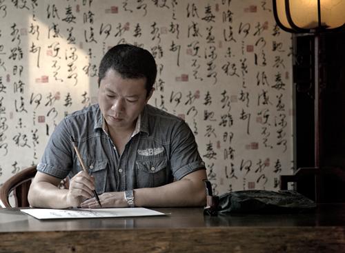 观鱼天际牧云乐——中国青年书法家张晓东作品赏析