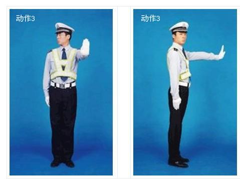 大多少数人不懂交警指挥手势图片