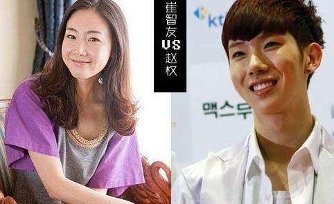 裴勇俊眼镜_权志龙雪莉允儿EXO等韩流界撞脸明星们-搜狐娱乐