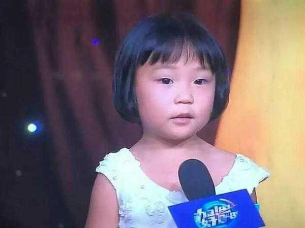 【宝宝帮】刘勇赫:亲子同台是一种幸福体验