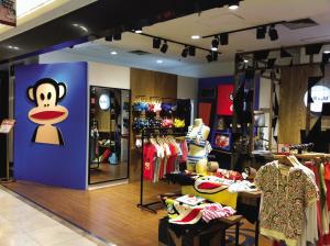 大嘴猴专卖店加盟_大嘴猴专卖店【图片 价格 包邮 视频】_淘宝助理